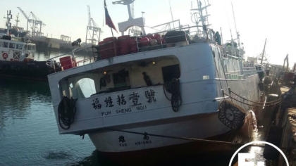 Abuse and illegal fishing aboard Taiwanese vessel let slip through the net
