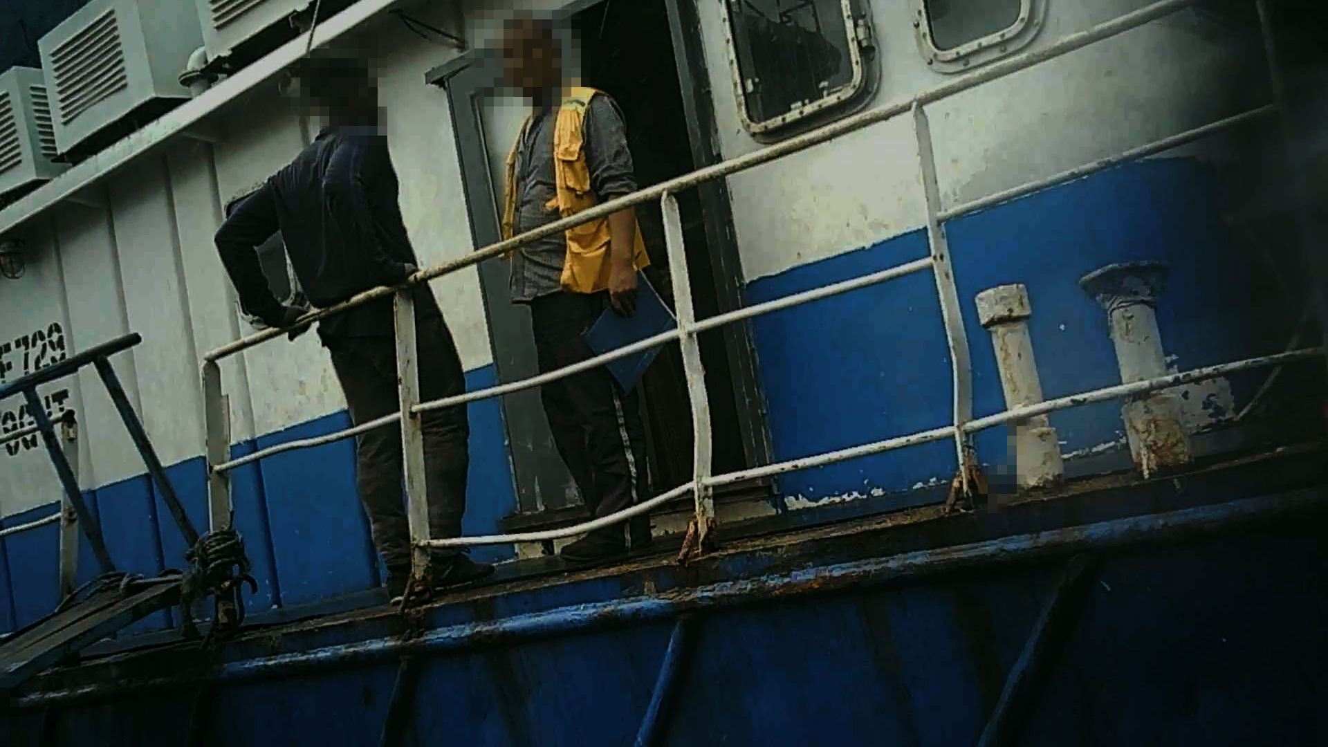 Fisheries observers risk violence on Chinese-owned trawlers fishing in Ghana